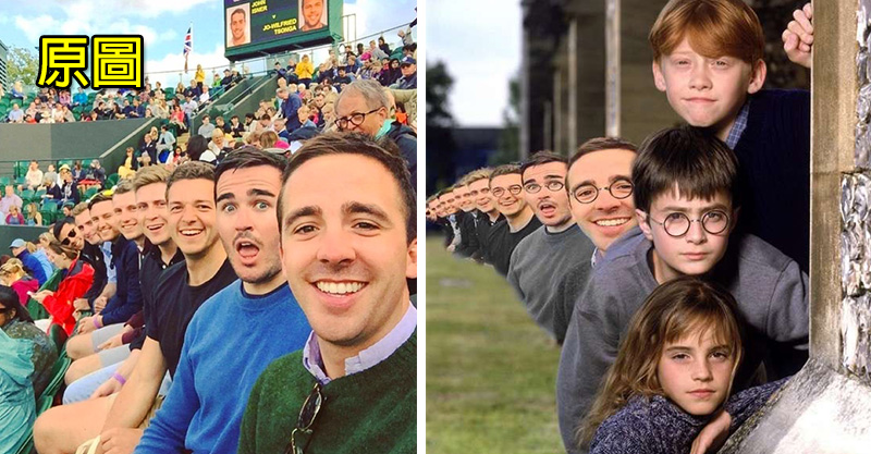 他們拍下「完美角度的8人自拍照」 網友卻開始P圖製作「27張超爆笑梗圖」!