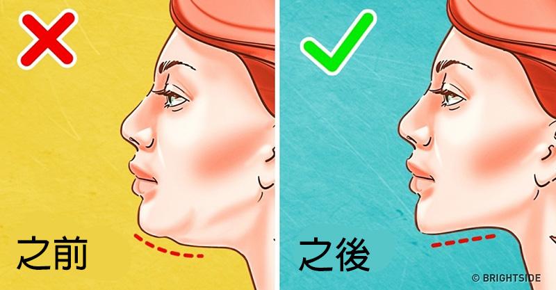 7招「雙下巴變小V臉」的簡單臉部運動 耍醜打造完美臉型!