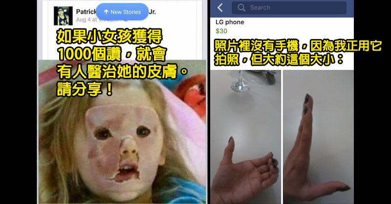 24個原PO智商「好像有點令人擔憂」爆笑推特發文!