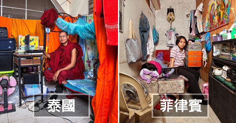 22個「世界各地學生宿舍照」 難怪台灣跟香港現在這麼好!