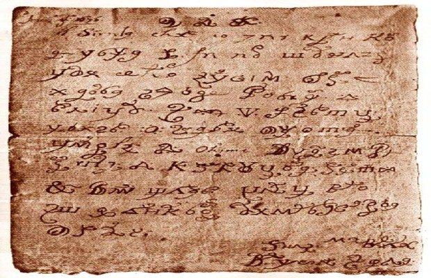 修女被附身用「奇怪符號」寫下預言信 340年後被翻譯軟體破解「神是人類創造的」!
