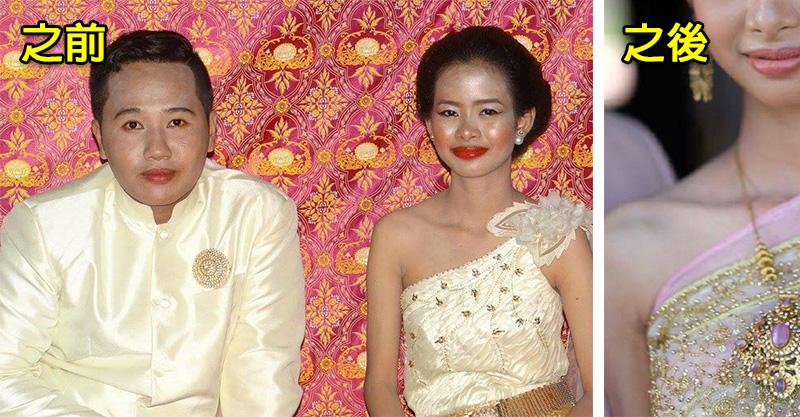 結婚當天懶得走太遠...化完妝醜到新人大崩潰 攝影師快手「免費重做」直接換一個新娘!