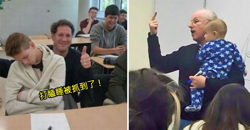 15位「讓學生無法不愛」的超狂老師 歷史課直接變裝埃及豔后!