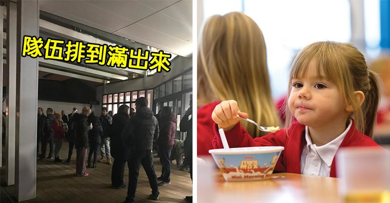 大群家長淩晨4點「吹3小時冷風排隊」 全為了幫小孩擠進「吃早餐」的限量名額