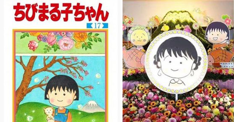 《櫻桃小丸子》最後一集準備哭爆粉絲 17集封面釋出「小丸子真的長大了!」