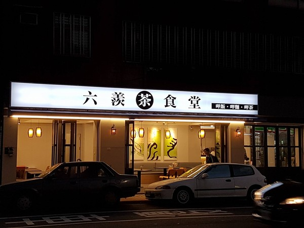 來杯「台中江小姐」!他驚見菜單100元飲料 點下去才知道...這是拯救一間店的祕方