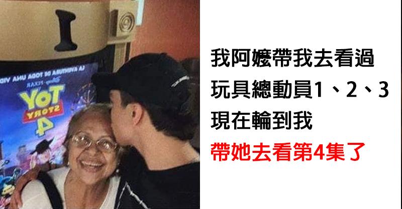 18張證明「阿公阿嬤的愛是最偉大」的感人照片 她把孫女的「夢想禮服」做出來!