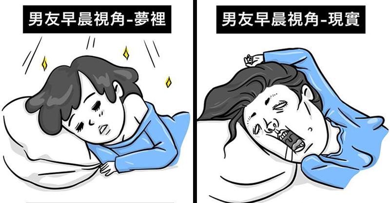 插畫家打造「理想VS現實的差距」爆笑梗圖 出水芙蓉下秒變「溺水哥吉拉」!