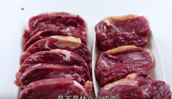 網紅實測「用神奇膠水打造重組肉」被瘋傳 網看「超完美結果」大傻眼:一定會被騙!