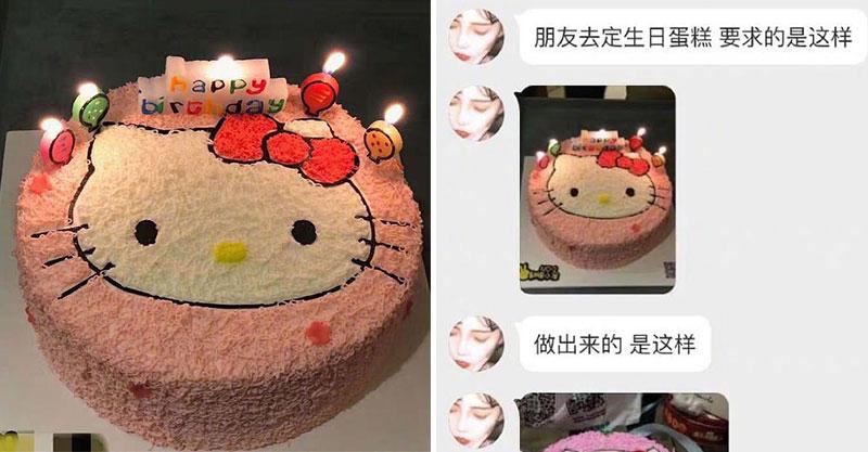 她開心訂製凱蒂貓造型蛋糕 送來後打開驚見「卸妝後囧貓」崩潰回:這是整形整壞了?