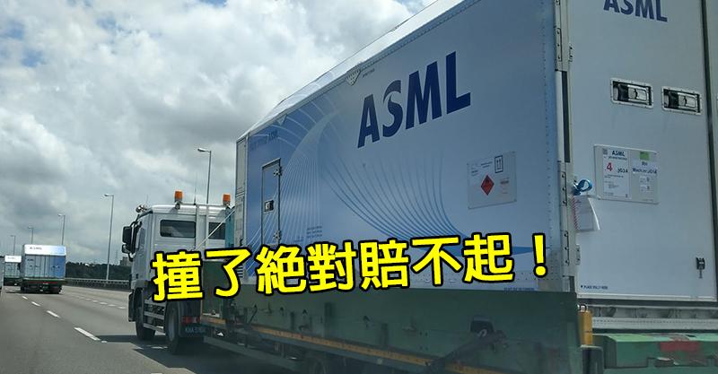 網傳「撞了賠不起」貨車 曝光「驚人天價」老司機:閃就對了!