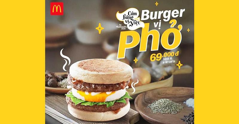 麥當勞推「河粉漢堡」強調吃起來「熟悉又詭異」越南人大崩潰